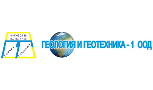 Геология и геотехника - 1 ООД
