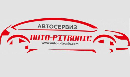 Автосервиз Ауто - Питроник