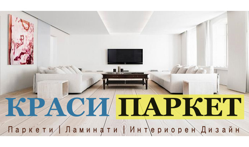 Красипаркет ЕООД