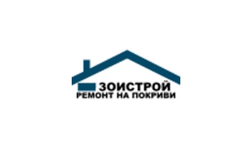 Зоистрой 2017 ЕООД