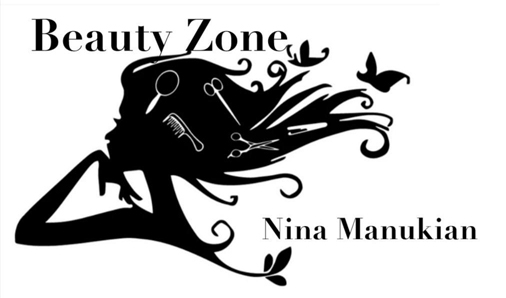 Студио Beauty Zone - Стара Загора
