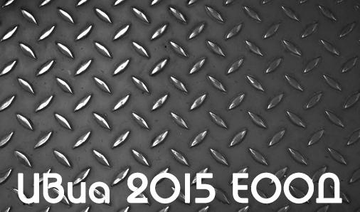 Ивиа 2015 ЕООД