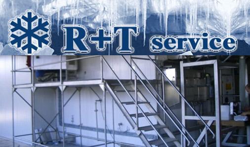Р+Т Сервиз ООД - R+T Service