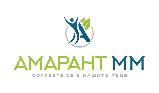 Амарант ММ - Център за физиотерапия