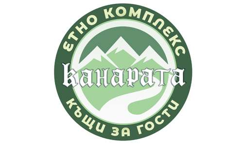 Етно комплекс Канарата