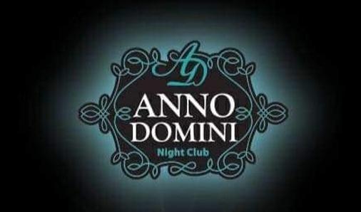 Клуб Anno Domini