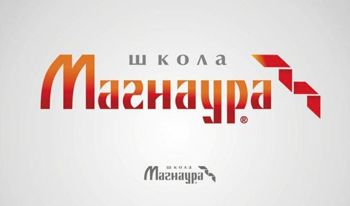 Школа Магнаура Благоевград
