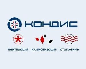КОНДИС ООД