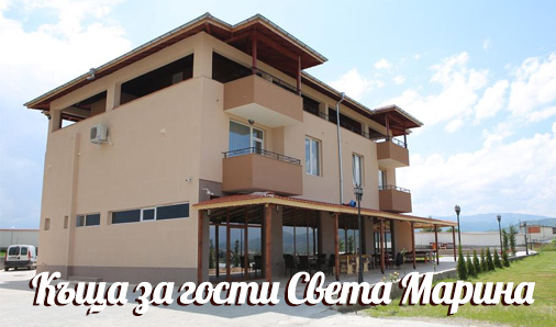 Къща за гости Света Марина