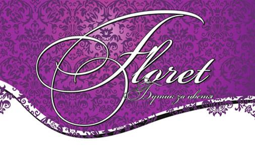 Бутик за цветя Флорет