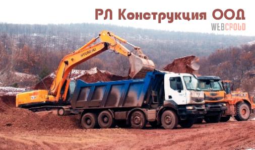 РЛ Конструкция ООД