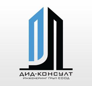 ДИД - Консулт Инжинеринг Груп ЕООД