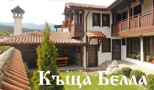 Къща Белла