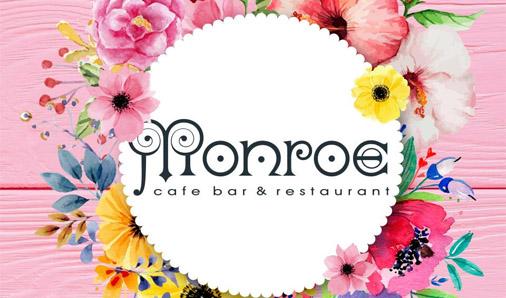 Бар и Ресторант Монро