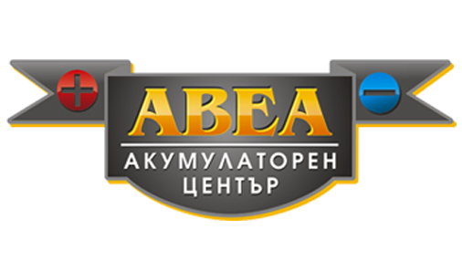 Акумулаторен център АВЕА ЕООД