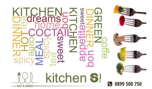 Ресторант Kitchen Si