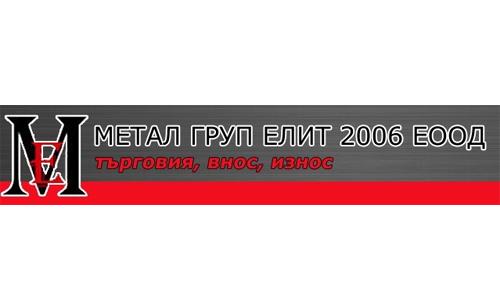 Метал Груп Елит 2006