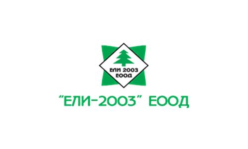 Ели 2003