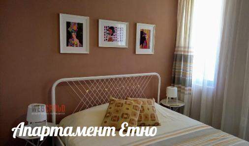 Апартамент Етно