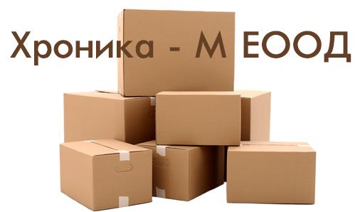Хроника - М ЕООД