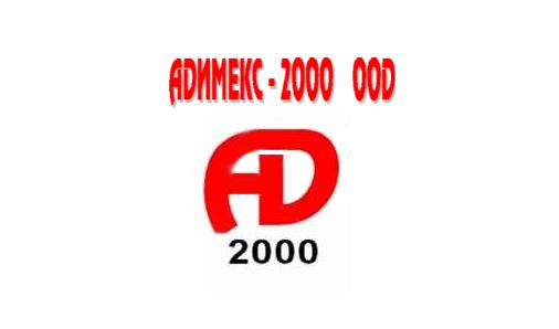 Адимекс 2000