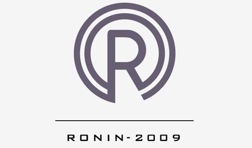 Ронин 2009 ООД