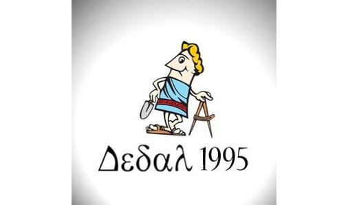 Дедал 1995 ЕООД