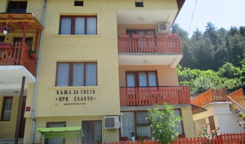 Къща за гости При Славчо