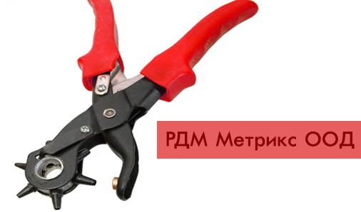 РДМ Метрикс ООД