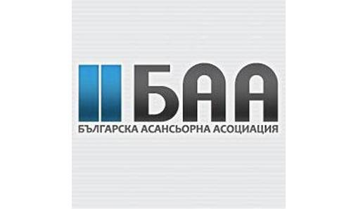 Българска Асансьорна Асоциация