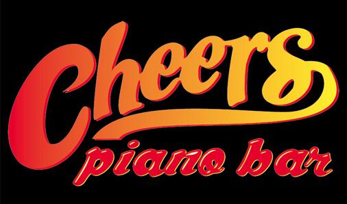 Пиано Бар Cheers