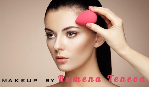Професионален гримьор Румена Тенева