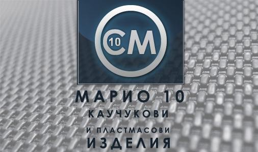 МАРИО 10