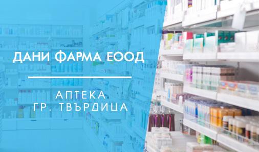 Дани Фарма - Панчо Славов ЕООД