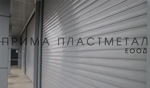 Прима Пластметал ЕООД