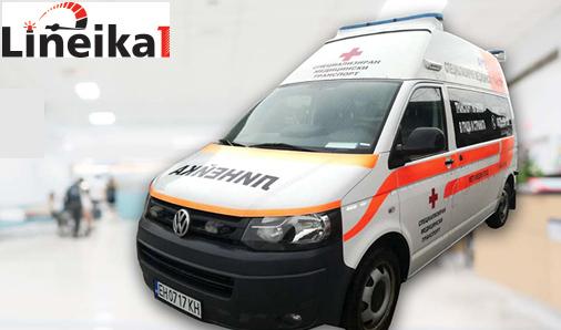 Частна линейка Мега Медик