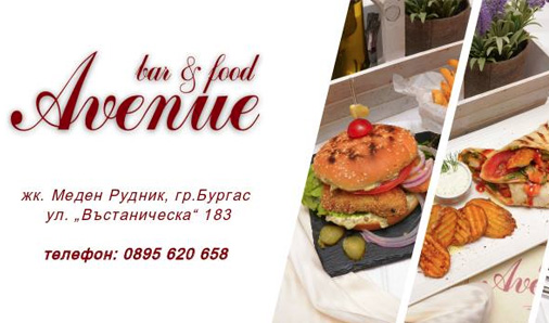 Avenue Bar & Food