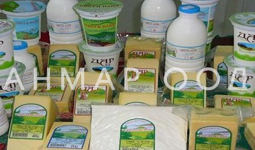 АНМАР ООД - Млечни продукти Свети Илия и ДАР