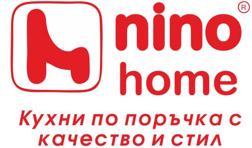Нино Хоум