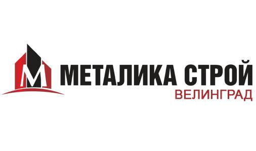 Металика Строй ЕООД