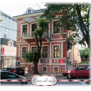 Хотел Динекс