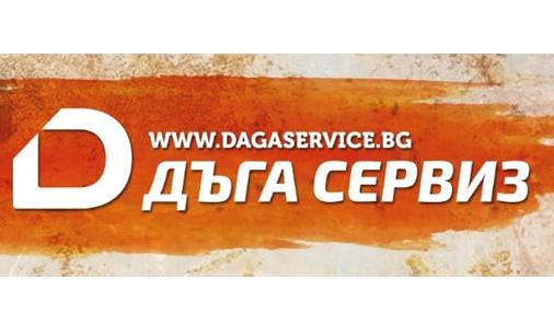 Дъга сервиз - Пътна помощ ЕООД