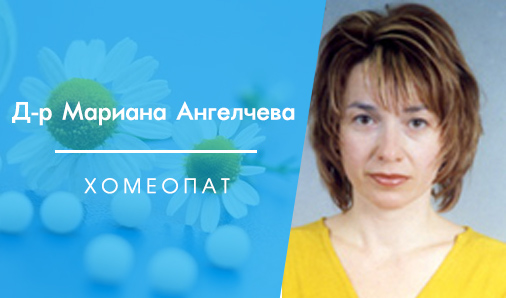 Д-р Мариана Ангелчева