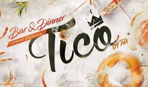 TiCo Bar&Dinner