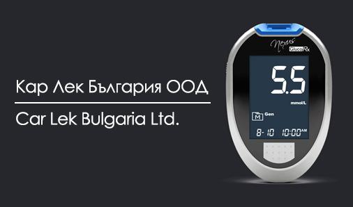 Кар Лек България ООД - Car Lek Bulgaria Ltd.