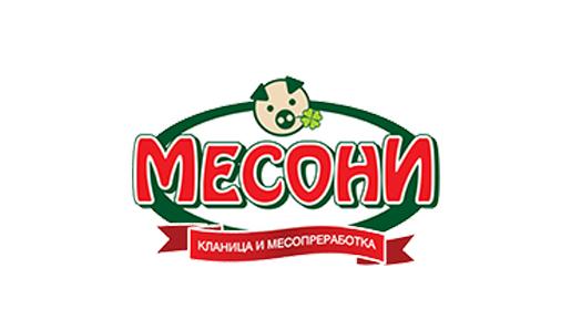Месони - Кланица и месопреработка
