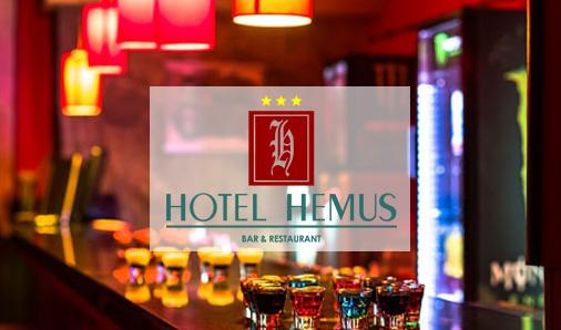 Нощен бар Хемус