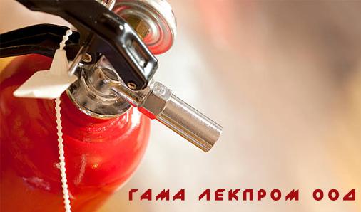Гама Лекпром ООД