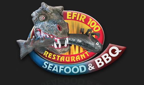 Ресторант Ефир 100