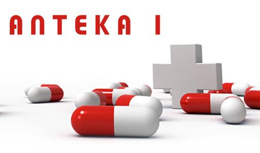 Аптека 1 Поморие